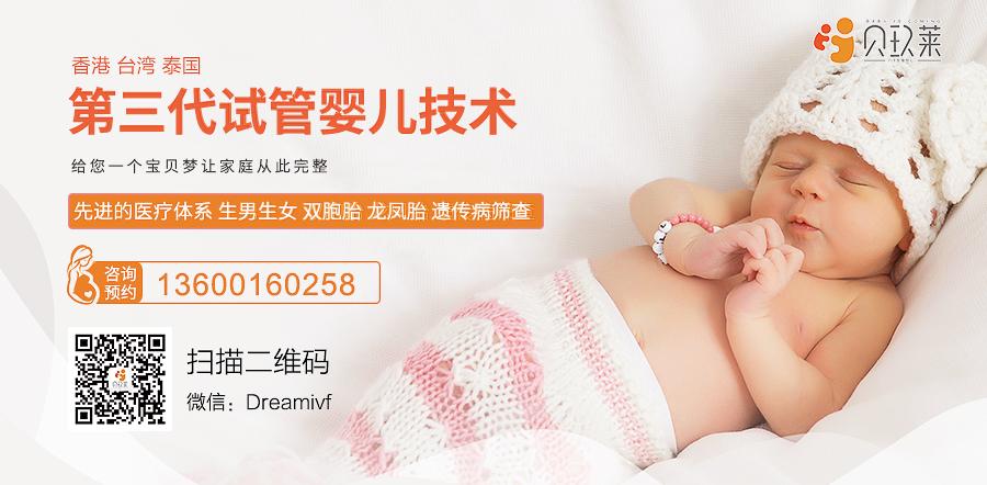 【贝玖莱】不得不高龄生育?这三个办法,总有一个能祝你好孕!